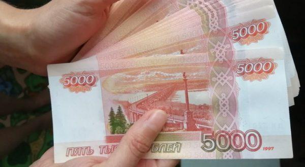 Денежный гороскоп на 2021 год: кому из знаков Зодиака повезет с деньгами | Новости Перми сегодня — Про Город Пермь