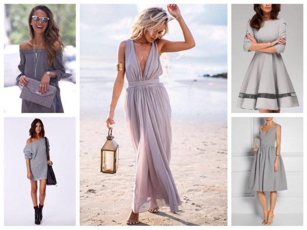 С чем носить серое платье: фото, образы